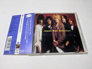 CD ROCK Japan / Best Selection ジャパン 国内盤 歌詞(英語)、解説付 BVCP2606 SOUNDS GOOD