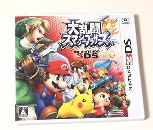 3DSソフト 大乱闘スマッシュブラザーズ Nintendo 3DS