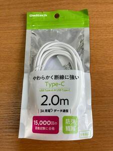 USB type A ⇔ USB type C