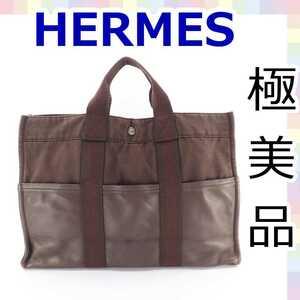 【美品 レア】エルメス フールトゥ MM トートバッグ Hermes ハンドバッグ ブラウン 茶色 レザー エールライン 656