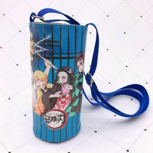 鬼滅の刃 ねずこ 水筒カバー ボトルケース 水筒 ショルダー 入園 入学準備四人組