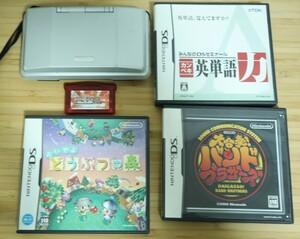 任天堂 DS 初代 シルバー ゲームソフト付き