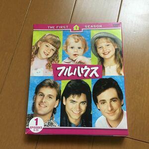 DVD  フルハウス season1 エピソード1-11