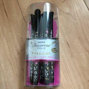 新品同様 サクラ デコレーゼ ラメカラー5色セットA スイート ラメペン