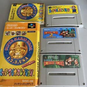 匿名配送 送料無料 スーパーマリオコレクション スーパードンキーコング1 2 スーパーファミコン