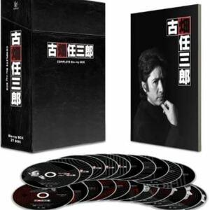 【新品・未開封】古畑任三郎 COMPLETE Blu-ray BOX 2018年再発売 トールケース仕様