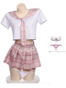 コスプレ セクシー セーラー服 半袖 制服 フリーサイズ 4点セート 半袖トップス・ミニスカート・Tパック .ネクタイ (ピンク)