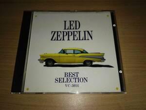CD「LED ZEPPELIN BEST SELECTION」