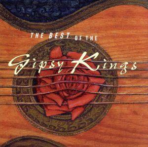 【輸入盤】The Best of the Gipsy Kings/ジプシー・キングス