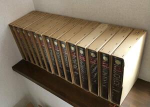 小学館「日本百科大辞典」全14巻