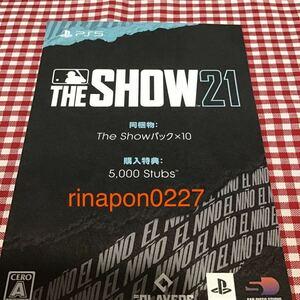 PS5 「 THE SHOW21 」特典 「 The SHOW パック×10 & 5000 stubs 」プロダクトコード / ソフトなし 特典 コード のみ