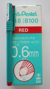 ☆ B100(RED)×2本×倍の4本セット ぺんてる ボールペン <0.6>【未使用/筆記チェック済み】端数ポイント交換