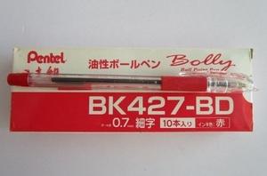 ☆ BK427-BD(0.7/細字)×2本×倍の4本セット ぺんてる ボールペン【未使用/筆記チェック済み】端数ポイント交換