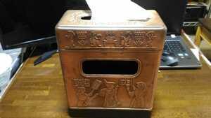 銅製ティッシュボックス エジプト?柄 型押し 中古