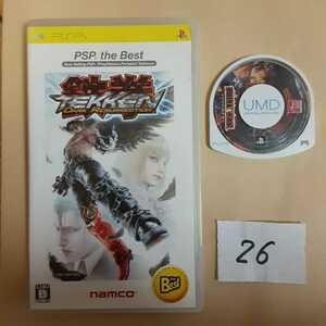 PSP ソフト ナムコ 鉄拳 GUILTY GEAR ギルティギア 格ゲー 格闘 ゲーム プレステ プレイステーション ポータブル 携帯  中古