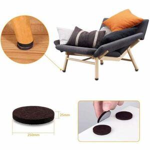 家具保護パッド 60個入り 家具パッド 椅子脚キャップイス 足キャップ 滑り止めマット キズ防止 防音 家具保護用 茶色