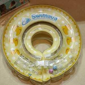 スイマーバ レギュラーサイズ Swimava 赤ちゃん うきわ