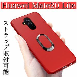 Huawei Mate20 Lite ケース レッド