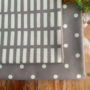北欧アルテック風 格子柄&フレンチドット柄 オックス くすみグレー 2枚セット 各110×50 計1m