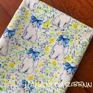 Wonderland*猫リボン&小花*white blue*おめかしネコちゃん シーチング 2m  コットン