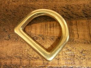 Dカン 真鍮 無垢24mm ブラス 2.4cm レザー 接続 金具 持ち手 バッグ ハンドル パーツ ベルト 革 カスタム レザークラフト