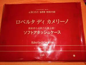 未使用・ROSY 9月号付録 ロベルタ ディ カメリーノ ソフトアタッシュケース