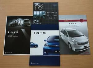 ★トヨタ・アイシス ISIS 2006年8月 カタログ / 特別仕様車 60th Anniversary カタログ ★即決価格★