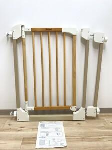 Richell 木のオートロックゲートS ① 安全柵 赤ちゃん ペット ベビーゲート フェンス リッチェル 木製 安全