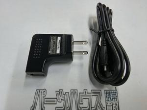 ■37738■未使用 マイクロUSBケーブル / ACアダプタ式充電器 ZTE製 ニッチな 横L字型