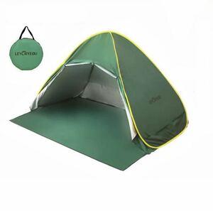 【4色から選べる】 日焼け止め UV加工 ポップアップテント3-4人 緑