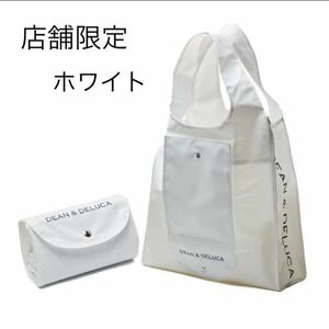 DEAN&DELUCA ショッピングバッグ エコバッグ 数量限定 ホワイト