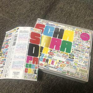 スチャダラパー / CD CAN YOU COLLABORATE?~best collaboration songs&music clips~2CD+DVD R盤