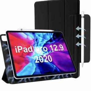 iPad Pro 12.9 ケース 第四世代 磁気吸着式 [Apple Pencil 2 ワイヤレス充電] オートスリープ 留め具付き 3つ折りスタンド全面保護ブラック