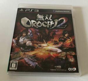 無双OROCHI2  PS3 PS3ソフト 通常版