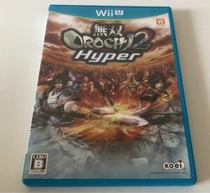 無双OROCHI2 Hyper WiiU