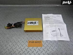with guarantee Prova ProVa eifel I feruBH5 BE5 Legacy 2.0 turbo AT computer AT sub control unit 21120CL0010 shelves 2B21