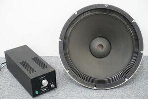 ■□maxonic L403EX/EX-9 8Ω 励磁型 スピーカーユニット 1本 専用電源付 マクソニック□■007191027-2□■