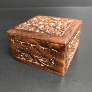 [J431] 唐木 細密彫刻 ジュエリーボックス 宝石箱 アクセサリーケース 小物入れ 収納箱