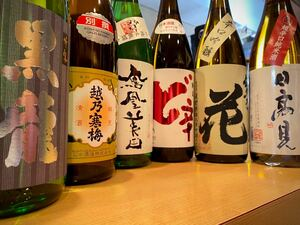 辛口地酒の飲みくらべセット【送料無料】