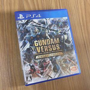 PS4 ガンダムバーサス プレミアムGサウンドエディション