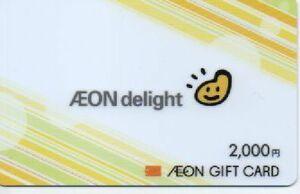 1 イオンディライト 株主優待 イオンギフトカード 2000円分 有効期限なし 普通郵便・ミニレター対応可