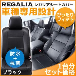 TD69 [  Torejia  NCP120X/NSP120X ]  2010 /12- 2011 /10    Rega  задний  Чехлы для сидений   черный