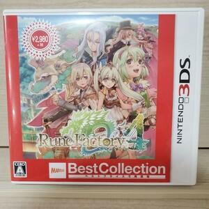 最終値下げ 3DS ルーンファクトリー4 ニンテンドー3DS COLLECTION BEST 3DSソフト