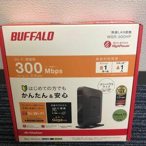 【新品】11n/g/b 無線LAN親機 Dr.Wi-Fi対応 WSR-300HP