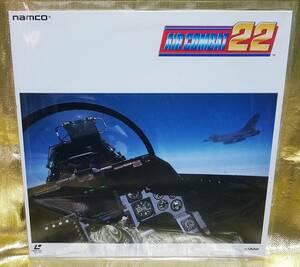ゲーム攻略ビデオ(LD) エアーコンバット22 ナムコ