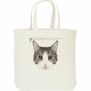 ミックス猫の顔(サバトラ白/雑種)/キャンバスバッグ・ファスナーポケット付・新品・メール便 送料無料