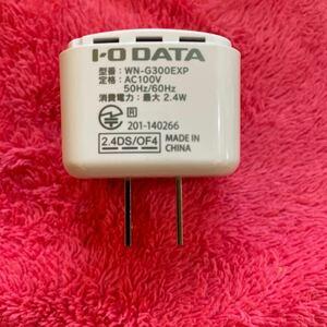 WN-G300EXP 無線LAN中継機