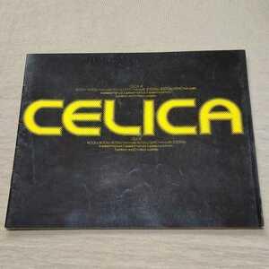 カタログ セリカ TA20/TA22/RA21/TA27/RA25 昭和48年 ダルマ 1600GT GTV 2000GT LB リフトバック