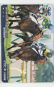 特3-w126 競馬 マカヒキ クオカード