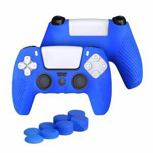 ps5 コントローラー シリコン カバー プレステ5 対応 ケース プレイステーション5 コントローラー対応 ブルー